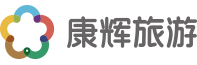中国yabo官网西安国际旅行社